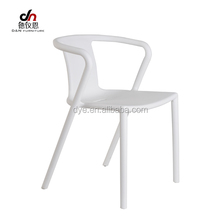 living chair manufacturer stackable chair national plastic chairs