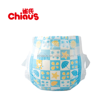Softcare dry sleepy baby diaper