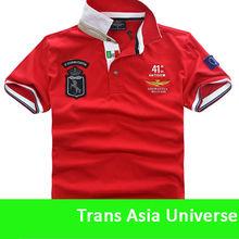 Hot Sell Custom 2014 fashion style polo shirt for men