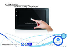 7 inch advertising LCD monitor window CE tablet pc with wifi / gps