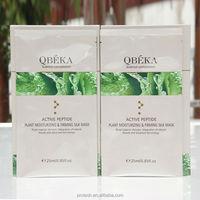 Top selling beauty peptide moisturizing&firming silk mask