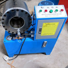 Hot selling shrink tube cutting machine for factory and individual with good price