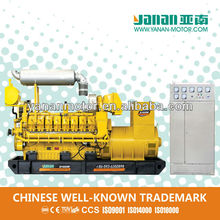 Yanan on Sale Three Phase Electric Dynamo Generator