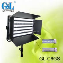 tube light led flo box kino GL-C6GS