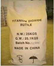 China famous and qualified quality bulk titanium dioxide rutile 94%