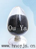 Professional effective nut shell activated carbon price for refine sugar