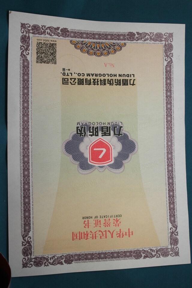 Paper Certificate Holders a4 File Paper Certificate