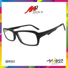latest optical frames,korean optical frames,optical glasses frames lahore