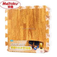 Woodgrain eva puzzle mat designer floor mats