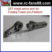 RC model 25T Metal servo arm for Futaba,Feetech servo