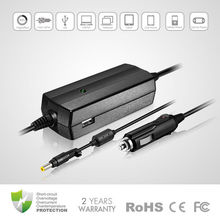 18.5V 2.7A DC Adapter for Compaq, 50w usb car charger for laptops, 50w power supplies for laptop computer