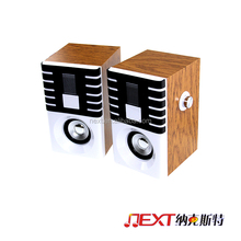 amplified speaker wholesale price professional 2ch 10w 220v with 120cm lines 45magnetic new design amplified speaker