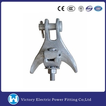 High Qualitly Electric Power Accessoried Galvanized Wire Clamp Aluminum Allot Angle Suspension Clamps