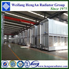 """Heng An"" high performance cold room chemical plants use refrigeration condensing unit"