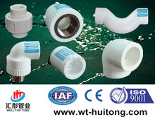 Supply high quality ppr pipe and fitting