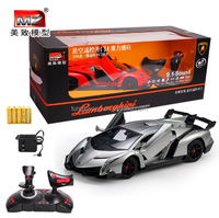 China toy factory cheap plastic rc car toy for kids