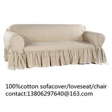 loveseat sofa chair cover