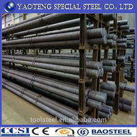 1084 alloy structure steel