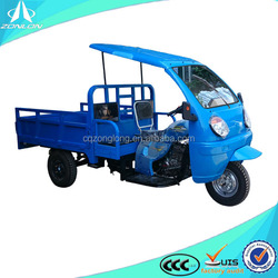 china two seats adult cargo tricycle with cabin
