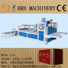 Hot sale book stitcher in China