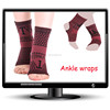 Magnetic fiber sports protection ankle support KTK-S000A
