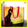pp non woven tote bag,laminated tote bag,reusable tote bag