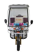 bajaj three wheeler engine/motorized three wheel bikes/trike passenger