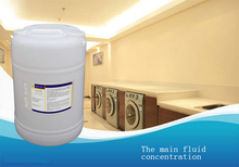 hotel hospital laundry protease enzyme detergent