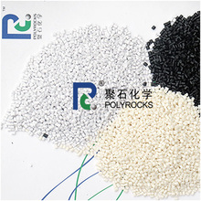 POULOY 7001(+) flame retardant UL94 V-0 ABS