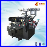CH-210 New 4 colors cough syrup label sticker printing machine