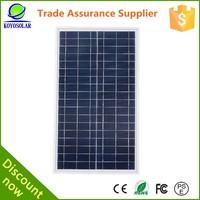 200 watt poly solar panel