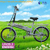 folding electric bike/bicycle with CE certification E-BIKE