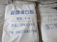 haicheng hot sale top quality talcum powder