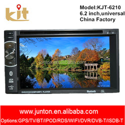 hale selling touch screen car dvd player with reversing camer