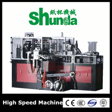 Disposable paper cup machine/paper cup machine price/coffee cup machine