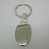 blank oval shape keychain shinny nickel silver key tag