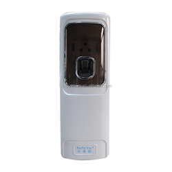LCD automatic aerosol dispenser air freshener for bathroom hotel