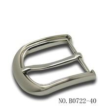40mm garment accessories belt buckle