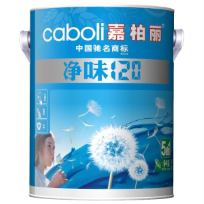 wholesale interior acrylic paint chemicals for emulsion paint buy. Black Bedroom Furniture Sets. Home Design Ideas