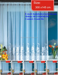 Germany Lace Sheer Window Curtains