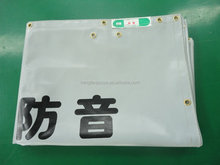 Polyester laminated sound proof fabric