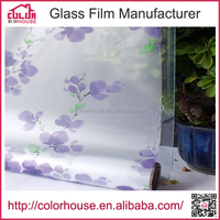 Popular adhesive plastic to cover furniture frosted privacy glass film
