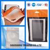 phone case packaging bag making machine wholesale poly bag