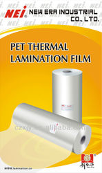 PET thermal lamination film printing material,silver