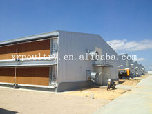 Prefabricated poultry house