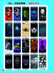 CrossBones Skull Heads Picture Printing custom design cell phone case