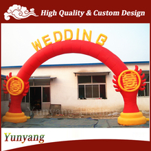 Fire of Love Inflatable Arch Rental for Wedding