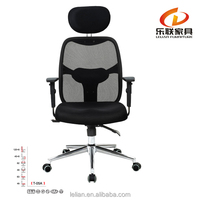 floor rocking chair wholesale plastic chairs computer chairs T-05A