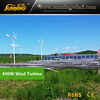 2015 400W hybrid solar wind power generator for sale