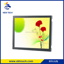 Cheapest 17 inch open frame touch monitor for Kiosk/ATM/AD Player/Game Machine